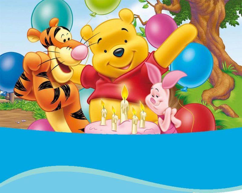 Winnie The Pooh Invitation